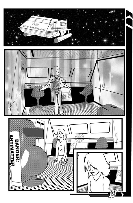 Champion Page 150